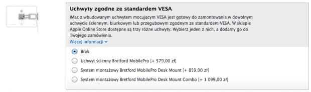 iMac optional VESA mounts