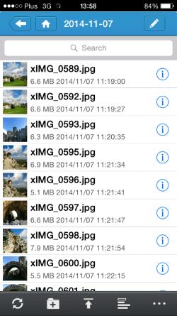 Qfile iOS 01
