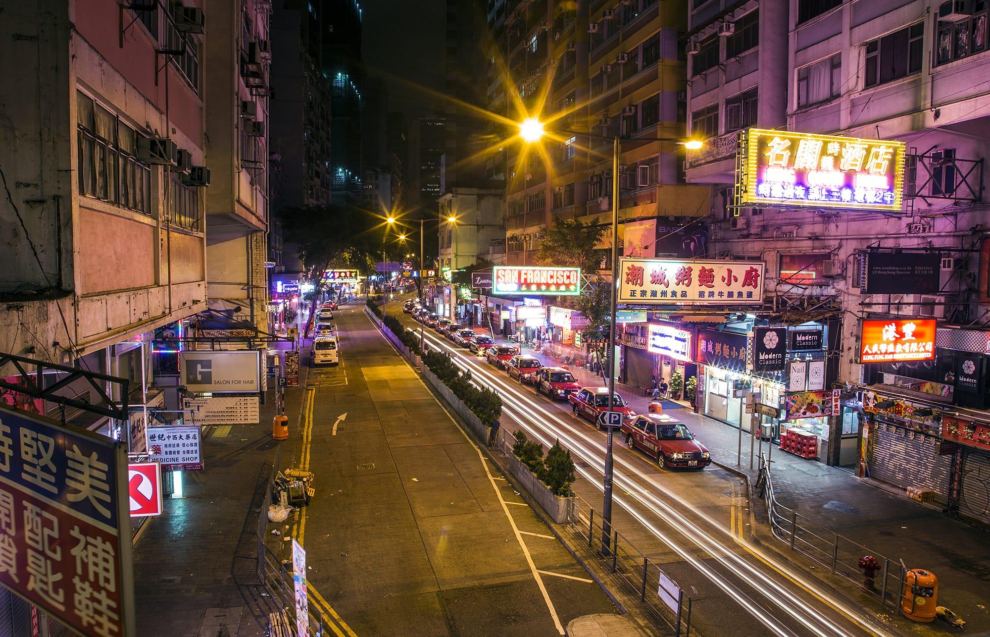 Hong-Kong-3