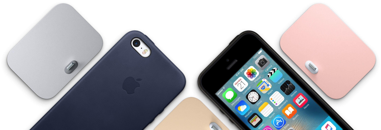 iPhone-SE-accessories-hero