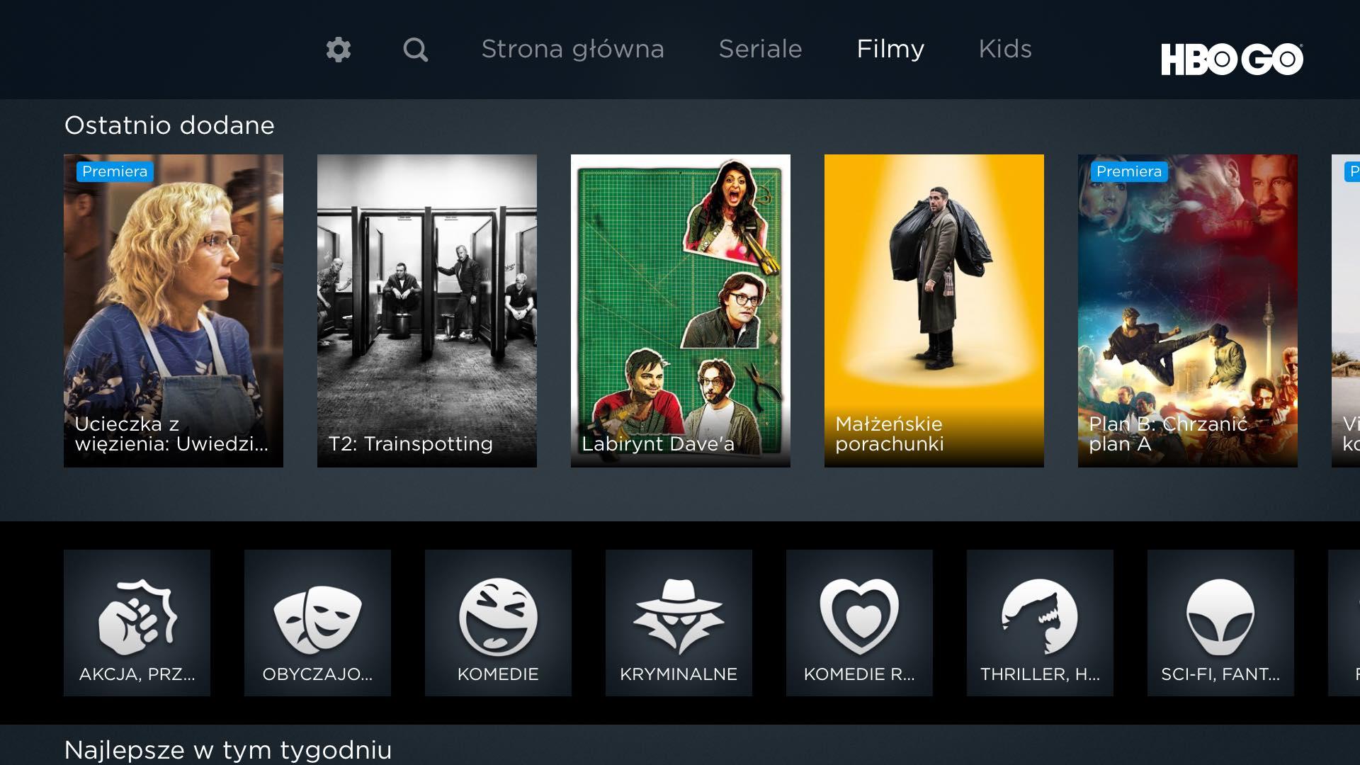 Aplikacja HBO GO na Apple TV już dostępna – na razie w